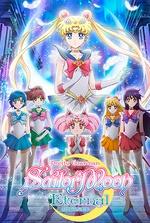 Pretty Guardian Sailor Moon: Eternal: O Filme
