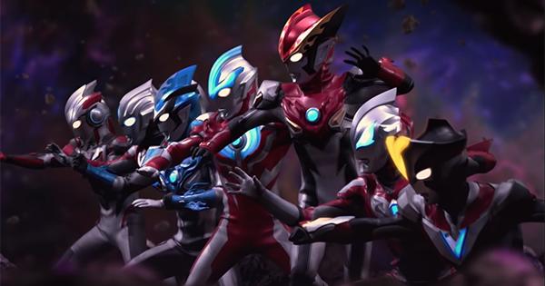 Ultra Galaxy Fight: New Generation Heroes