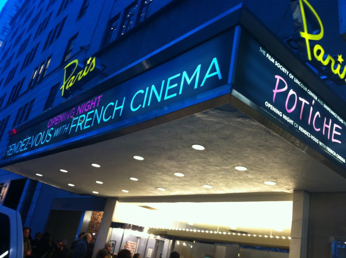 French-Rendez-Vous-Opening-Night-marquee-1600x1195