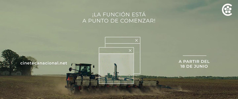 sala-virtual-de-cineteca-nacional